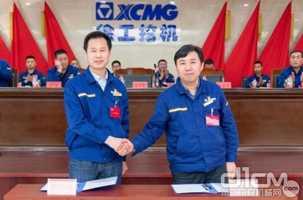 签订《工资集体协商协议》